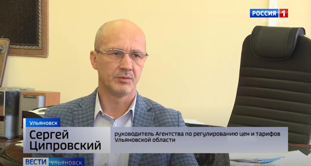 ГТРК «Волга»: о тарифах на газ