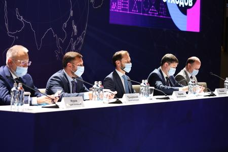 V юбилейный Всероссийский тарифный семинар-совещание